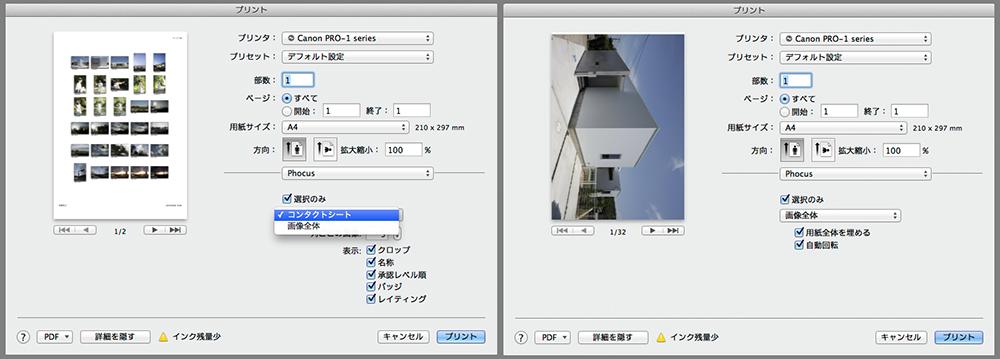 f0274403_1901657.jpg