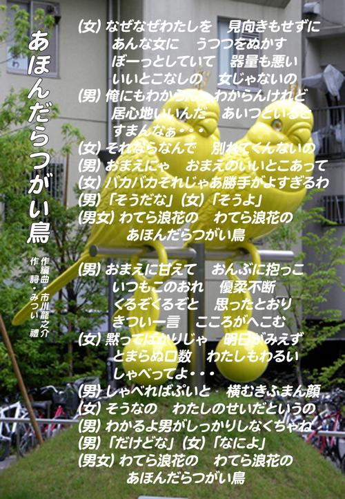 d0095910_1684219.jpg
