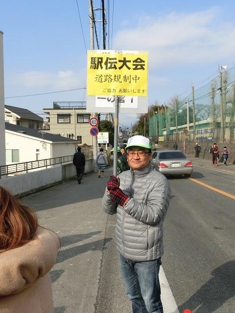 富士山の日に駆け抜けた「今泉駅伝」_f0141310_7114312.jpg
