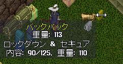 b0096814_2393812.jpg
