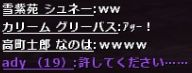 b0236120_22113493.jpg