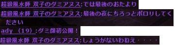 b0236120_22255015.jpg