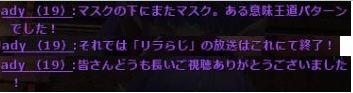 b0236120_22423189.jpg