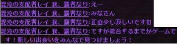 b0236120_22493816.jpg