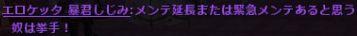 b0236120_22511812.jpg