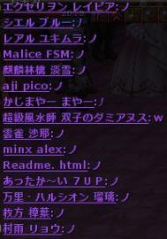 b0236120_22523831.jpg