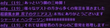 b0236120_2253389.jpg