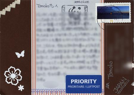 カード文通 minagiさんより_a0275527_00203613.jpg