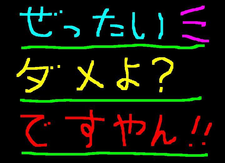 f0056935_13553414.jpg