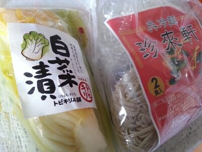 鶏ごぼうご飯_a0105740_8535241.jpg