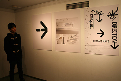 首都大学東京「グラフィックデザインスタジオ2014展」開催中です。_f0171840_14151283.jpg
