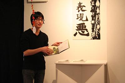 首都大学東京「グラフィックデザインスタジオ2014展」開催中です。_f0171840_14155254.jpg