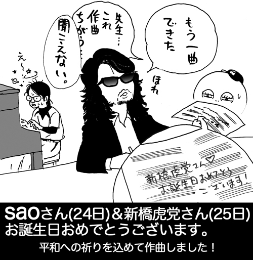f0105741_2038132.jpg