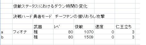 c0260543_101051100.jpg