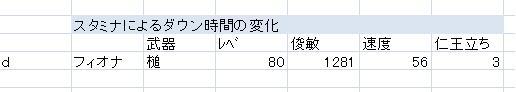 c0260543_11145128.jpg