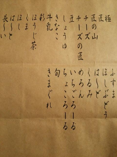 新出製パン所(金沢市神宮寺)_b0322744_17312035.jpg