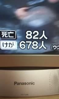f0200871_1316179.jpg