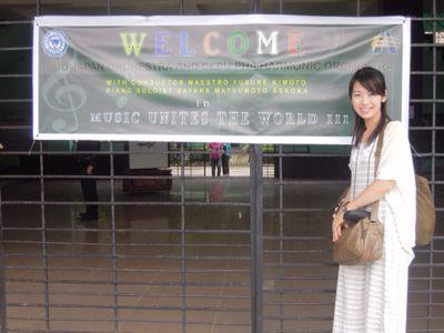 【UUUプロジェクト最終日】子供達への楽器ワークショップと最終コンサート_e0030586_1044349.jpg