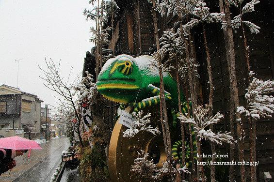 吹雪の川越っ!!_f0299486_19161281.jpg