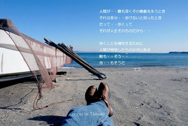 d0085887_2010612.jpg
