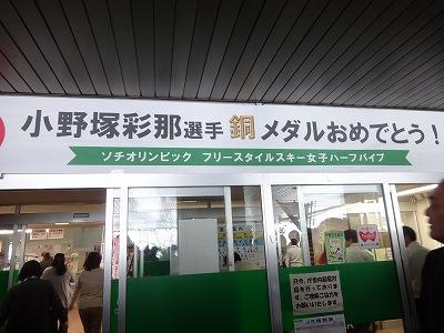 f0019487_8343642.jpg