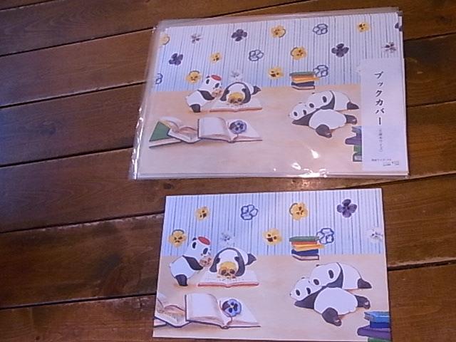 阪神百貨店 パンダの作品展 作品紹介その3_d0322493_1322337.jpg