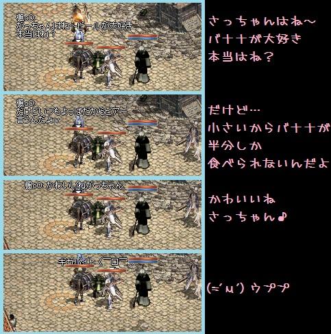 f0072010_13320209.jpg