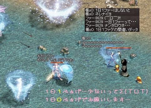 f0072010_13361202.jpg