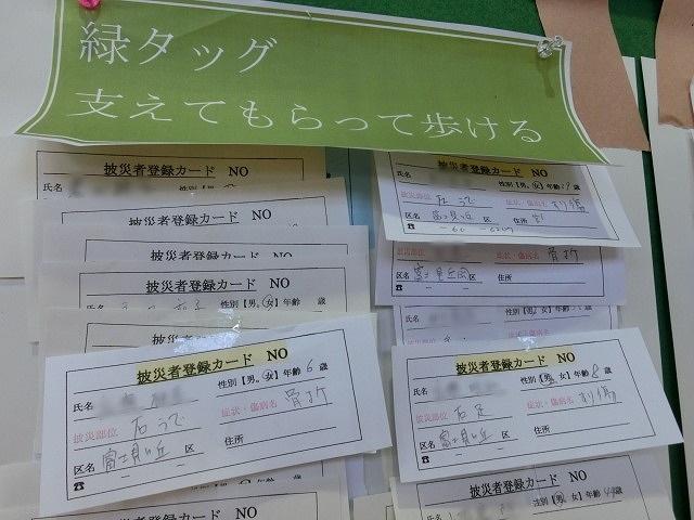 いろいろな考え方が参考になる 富士南地区避難所開設・運営訓練_f0141310_7114119.jpg