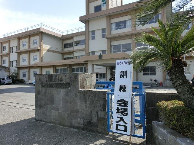 いろいろな考え方が参考になる 富士南地区避難所開設・運営訓練_f0141310_754784.jpg