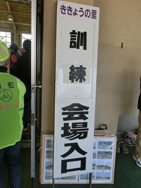 いろいろな考え方が参考になる 富士南地区避難所開設・運営訓練_f0141310_7643.jpg