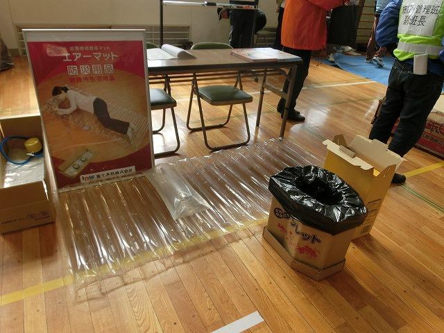 いろいろな考え方が参考になる 富士南地区避難所開設・運営訓練_f0141310_791743.jpg
