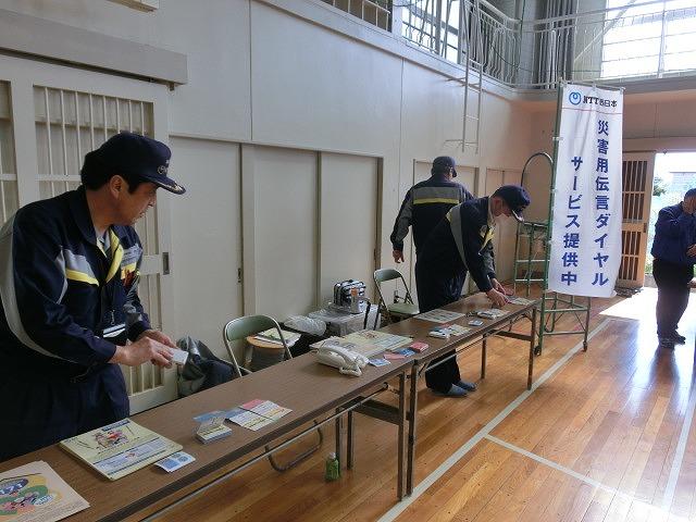 いろいろな考え方が参考になる 富士南地区避難所開設・運営訓練_f0141310_793039.jpg