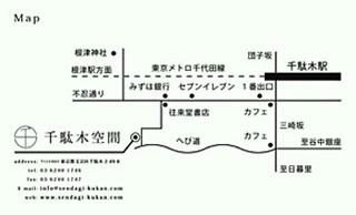 b0218915_22492155.jpg