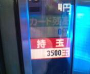 b0020017_1275854.jpg