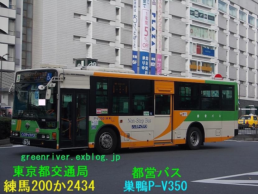 東京都交通局 P-V350_e0004218_2175355.jpg