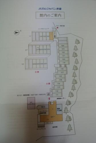 2014.02 JTCCホテルジャパン赤倉 行ってきました_e0219520_16361018.jpg