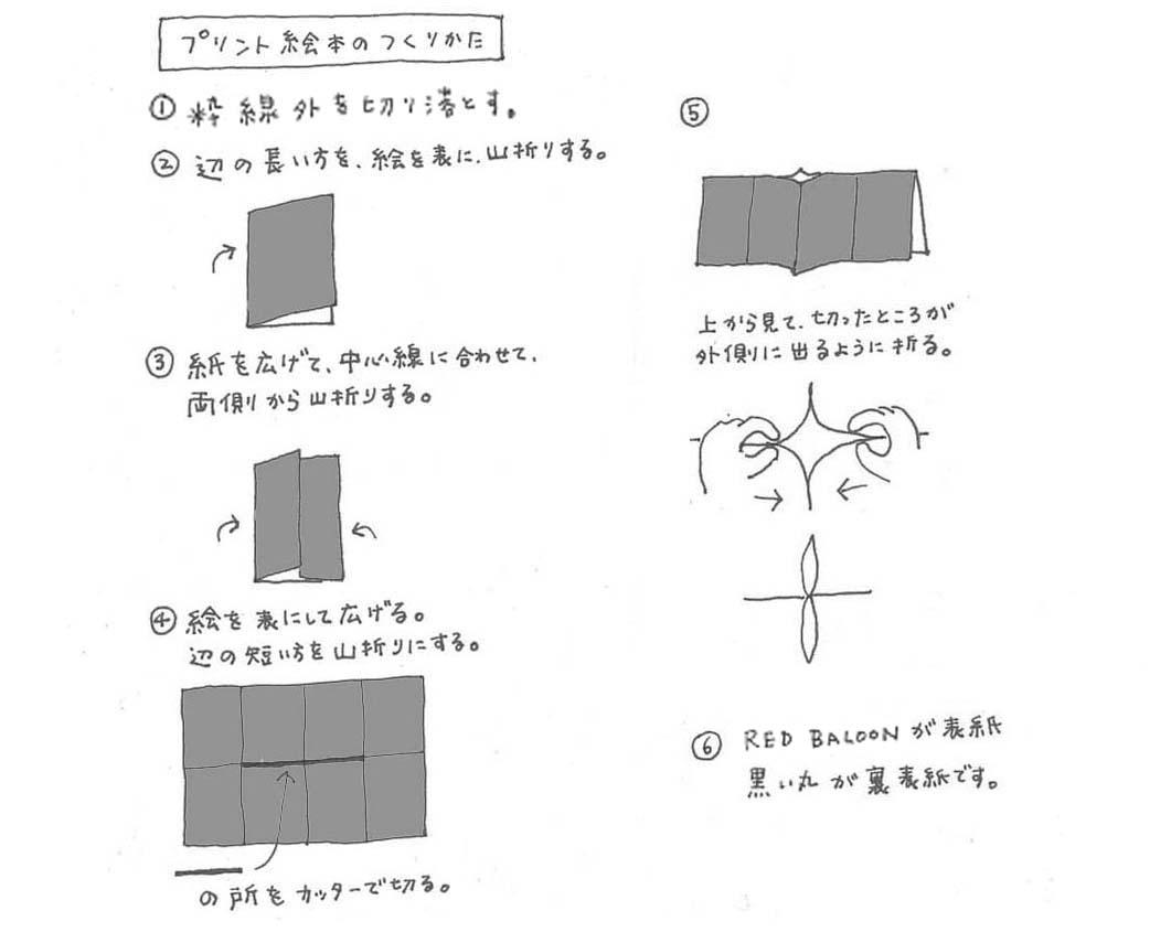 a0244523_20131414.jpg