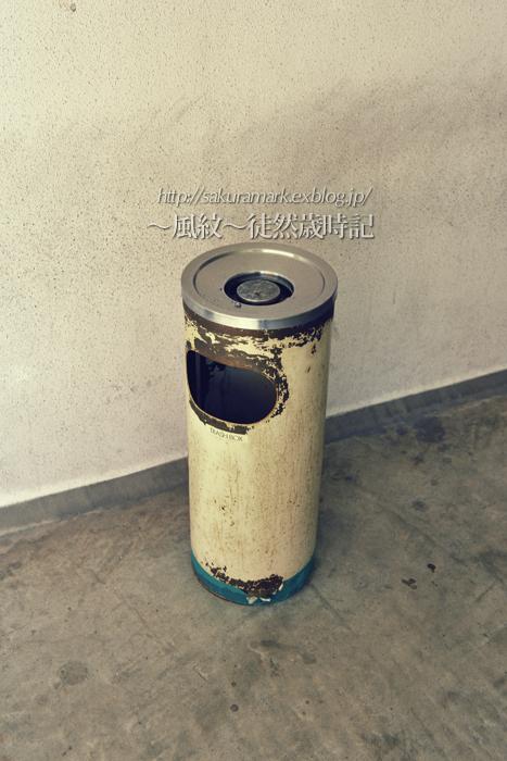 Smoking man_f0235723_20552824.jpg