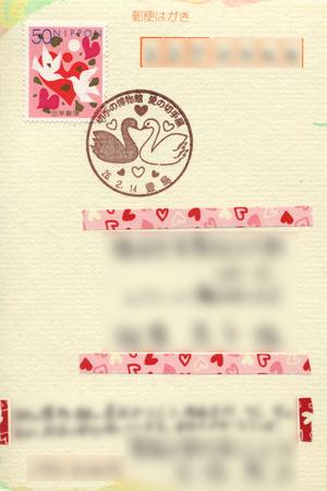 カード文通 けーこさん、コメットさんより_a0275527_20022983.jpg