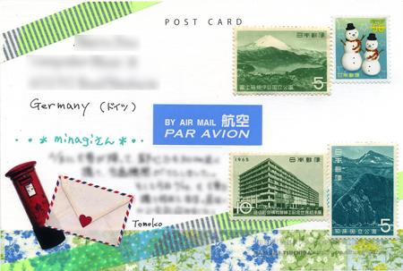 カード文通 Margaretさん、minagiさんへ_a0275527_23140311.jpg