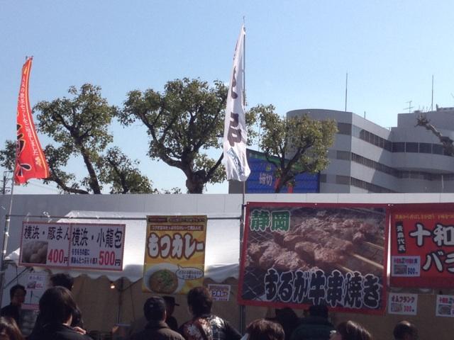 静岡市駿河区小鹿☆静岡けいりんに行ってきました!_a0253729_13433646.jpg