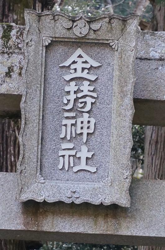 ワンコと旅行 大山_c0223630_186660.jpg
