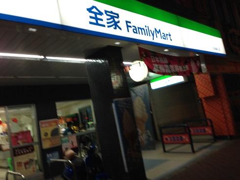 台湾の高雄に焙煎機を設置してきました。_c0020639_17062357.jpg