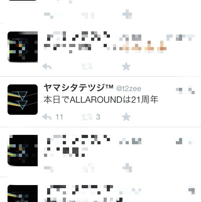 ALLAROUND 21th anniversary_e0121640_16585567.jpg