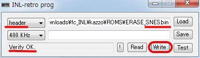 [tuto] Inl retro prog C0323442_11331144