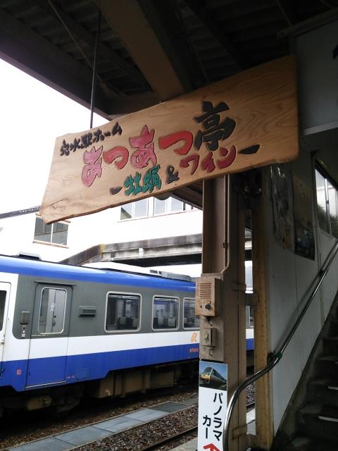あつあつ亭(鳳珠郡穴水町)_b0322744_14030477.jpg