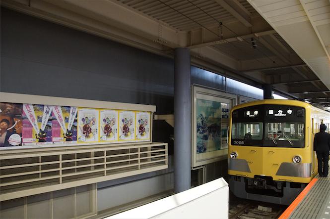 西武鉄道車内でショートアニメ(2) 小江戸川越_f0193056_18342220.png