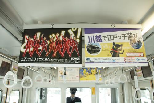 西武鉄道車内でショートアニメ(2) 小江戸川越_f0193056_1834822.png
