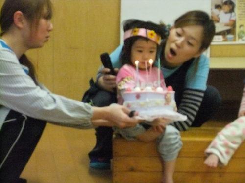 2月生まれのお誕生日会_c0151262_16153214.jpg